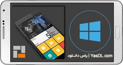دانلود SquareHome 2 Premium Win 10 Style 1.1.9 - لانچر ویندوز 10 برای اندروید