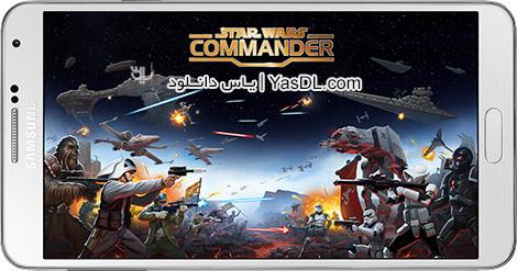 دانلود بازی Star Wars Commander 4.2.1.8486 - فرماندهان جنگ ستارگان برای اندروید