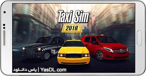 دانلود بازی Taxi Sim 2016 1.1.0 - شبیه سازی تاکسی برای اندروید + پول بی نهایت