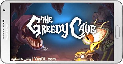 دانلود بازی The Greedy Cave 1.2.2 - غار حریص برای اندروید