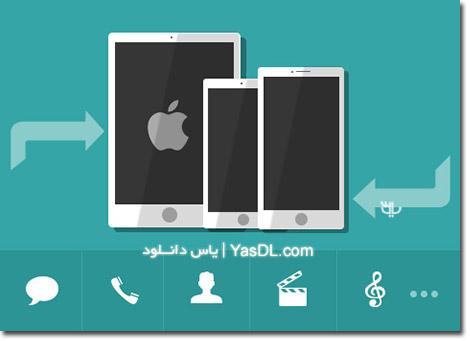 دانلود Tipard Phone Transfer 1.0.18 - تبادل اطلاعات میان گوشی های موبایل