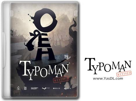 دانلود بازی کم حجم Typoman Revised برای کامپیوتر