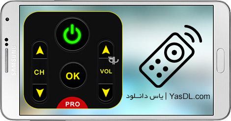 دانلود Universal TV Remote Control PRO 1.0.13 - کنترل از راه دور برای اندروید
