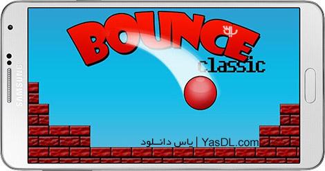 دانلود بازی Bounce Classic 1.1 - هدایت توپ قرمز برای اندروید