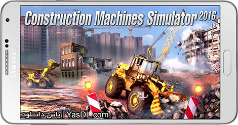دانلود بازی Construction Machines 2016 1.11 - ماشین های ساخت و ساز 2016 برای اندروید + پول بی نهایت