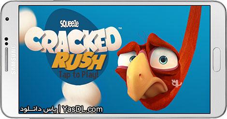 دانلود بازی Cracked Rush 1.0.1 - تخم های شترمرغ برای اندروید + دیتا