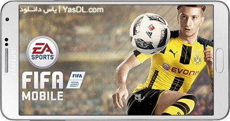 دانلود بازی FIFA Mobile Soccer 1.0.1 - فوتبال حرفه ای فیفا برای اندروید