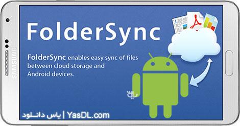دانلود FolderSync 2.9.6.124 - نرم افزار همگام سازی فولدرها با فضای ابری برای اندروید