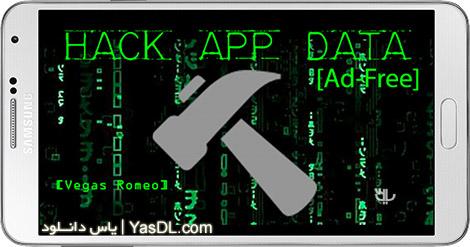 دانلود Hack App Data 1.8.2 Ad Free - هک و تقلب در برنامه ها و بازی های اندروید