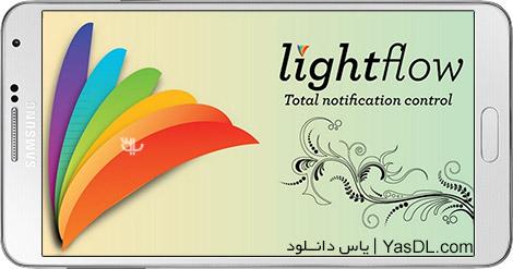 دانلود Light Flow Pro - LED Control 3.70.03 - کنترل و تغییر رنگ LED اندروید