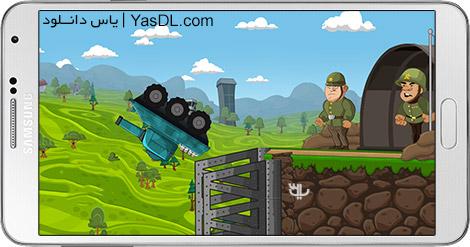 دانلود بازی Mini Tanks World War Hero Race 1.0 - نبرد تانک های کوچک برای اندروید