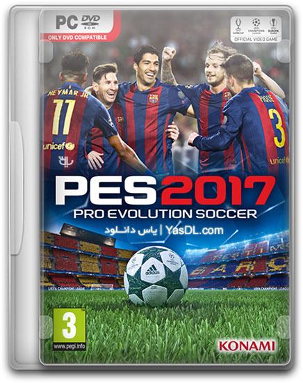دانلود بازی PES 2017 برای PC + کرک CPY