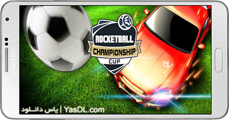 دانلود بازی Rocketball Championship Cup 1.0.2 - جام قهرمانی ماشین ها برای اندروید