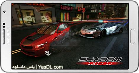 دانلود بازی Shadow Racer 1.0.7 - اتومبیل رانی آنلاین ایرانی برای اندروید