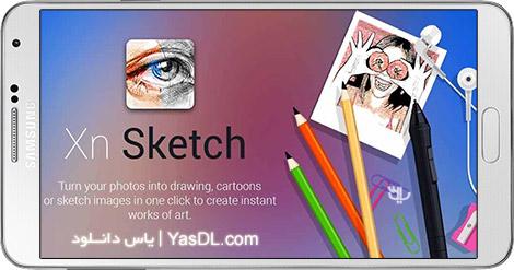 دانلود Sketch Me! Pro 1.72 - تبدیل عکس به نقاشی برای اندروید