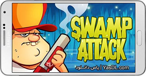 دانلود بازی Swamp Attack 2.1.3 - حمله مرداب برای اندروید + پول بی نهایت