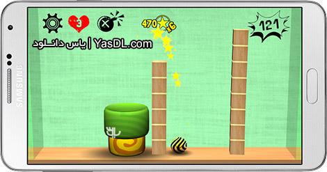 دانلود بازی Tigerball 1.1.0 - توپ و قوانین فیزیکی برای اندروید