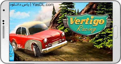 دانلود بازی Vertigo Racing 1.0.0 - اتومبیل رانی دیوانه وار برای اندروید + پول بی نهایت