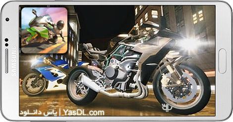 دانلود بازی WOR - World Of Riders 1.45 - موتورسواری حرفه ای برای اندروید + دیتا + پول بی نهایت