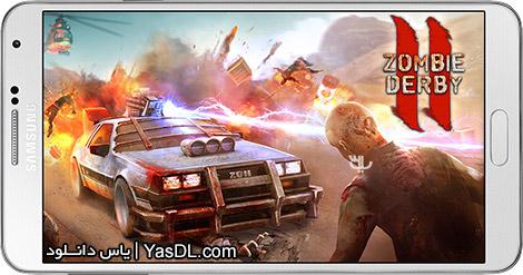 دانلود بازی Zombie Derby 2 1.0.0 - زامبی دربی 2 برای اندروید + پول بی نهایت