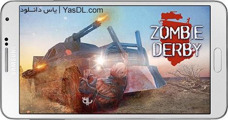 دانلود بازی Zombie Derby 1.1.34 - زامبی دربی برای اندروید