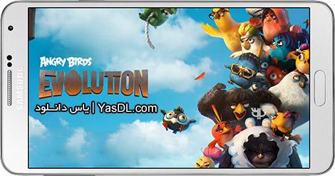 دانلود بازی Angry Birds Evolution 1.1.0 - تکامل پرندگان خشمگین برای اندروید + دیتا