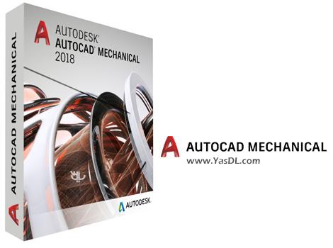 دانلود Autodesk AutoCAD Mechanical 2018.1.1 - طراحی قطعات مکانیکی
