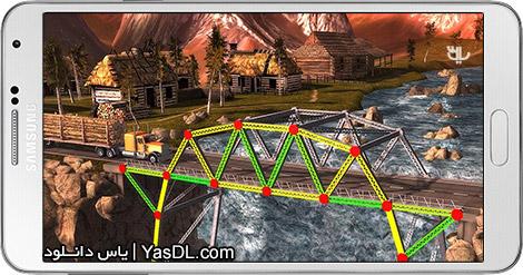دانلود بازی Bridge Construction Simulator 1 - شبیه ساز پل سازی برای اندروید + پول بی نهایت