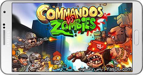 دانلود بازی Commando Vs Zombies 10.0.0 - کماندوها و زامبی ها برای اندروید + پول بی نهایت