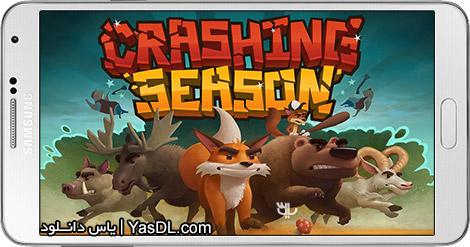 دانلود بازی Crashing Season 0.2.0.1 - فصل نابودی برای اندروید + پول بی نهایت