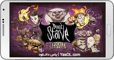 دانلود بازی Dont Starve Pocket Edition 0.4 - از گرسنگی نمیر برای اندروید + دیتا