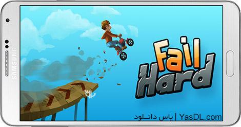 دانلود بازی Fail Hard 1.0.19 - موتور سواری مبتنی بر فیزیک برای اندروید + پول بی نهایت