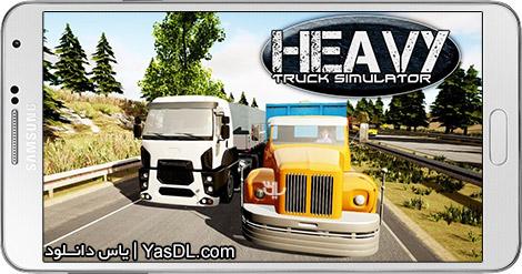 دانلود بازی Heavy Truck Simulator 1.69 - شبیه ساز کامیون سنگین برای اندروید + دیتا