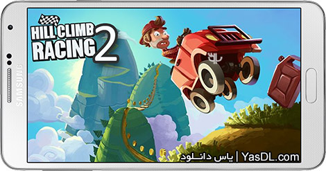 دانلود بازی Hill Climb Racing 2 0.43.0 - تپه نوردی 2 برای اندروید + پول بی نهایت