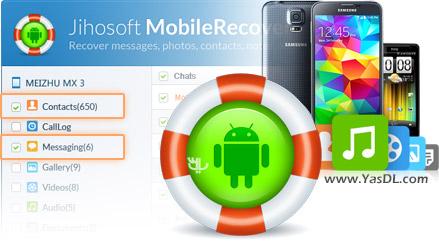 دانلود Jihosoft Android Phone Recovery 8.4.3 - بازیابی اطلاعات اندروید