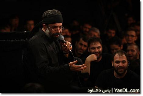 دانلود نوحه و مداحی تصویری حاج محمود کریمی محرم 95 – دهه اول