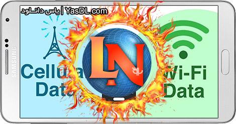 دانلود LostNet NoRoot Firewall Pro 1.7.2 - صرفه جوئی در مصرف اینترنت اندروید