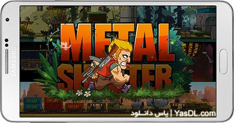 دانلود بازی Metal Shooter 1.25 - تیر انداز فلزی برای اندروید