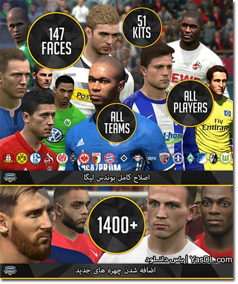 The PES 2017 Patch PES 2014 Is Named Pesgalaxy.com Patch 2017 4.00 AIO