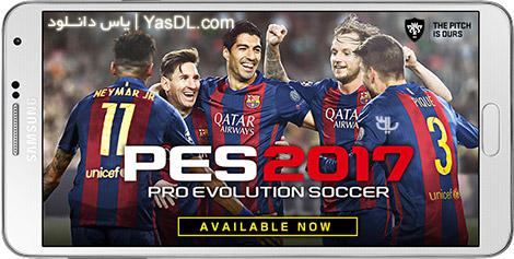 دانلود بازی Pro Evolution Soccer 2017 0.1.0 - فوتبال حرفه ای 2017 برای اندروید + دیتا