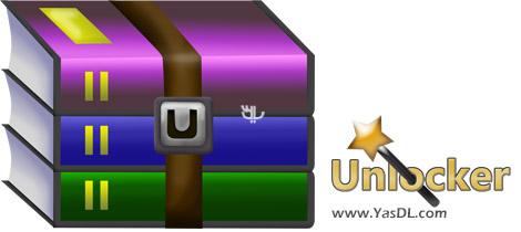 دانلود RAR Unlocker 4.0 - نمایش مشخصات فایل های فشرده