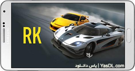 دانلود بازی Race Kings 0.40.949 - مسابقات پادشاهان اتومبیل رانی برای اندروید + دیتا
