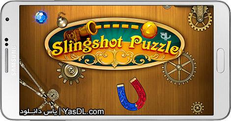 دانلود بازی Slingshot Puzzle 2.98 - پازل تیرکمان برای اندروید + دیتا
