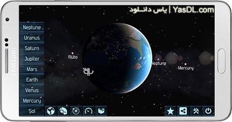 دانلود Solar System Explorer HD Pro 2.7.9 - کاوش سیارات و اقمار منظومه شمسی در اندروید