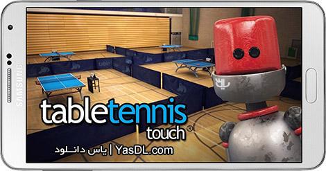 دانلود بازی Table Tennis Touch 2.2.1010.1 - تنیس روی میز برای اندروید + دیتا