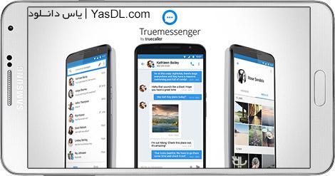 دانلود Truemessenger - SMS Block Spam 1.56 - مسدود سازی پیامک های تبلیغاتی و مزاحم