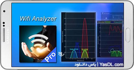 دانلود WiFi Analyzer Pro 1.7.1 - نرم افزار آنالیز وای فای برای اندروید
