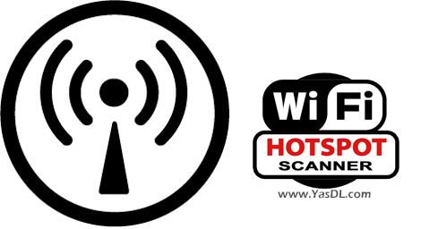 دانلود WiFi Hotspot Scanner 5.0 Final + Portable - اسکن شبکه های وای فای