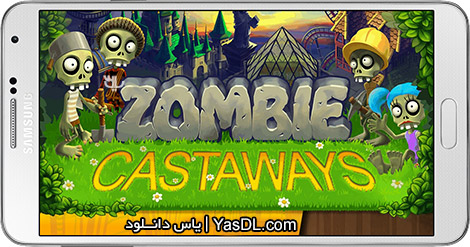 Zombie Castaways 2.26.0 - Rejected Zombies For Android + Infinite Edition
