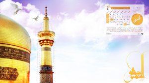 aban-96-mazhabi